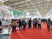 2018 Lunjiao Woodworking Exhibition Hall Photo